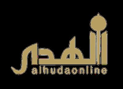 Al-Huda-Online-New-Logo-Shorter