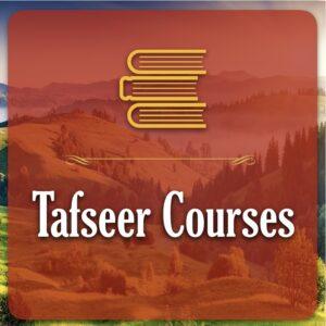 Tafseer Courses