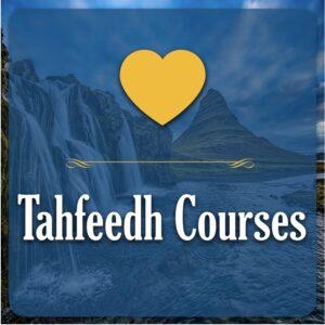 Tahfeedh Courses