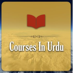 Courses in Urdu